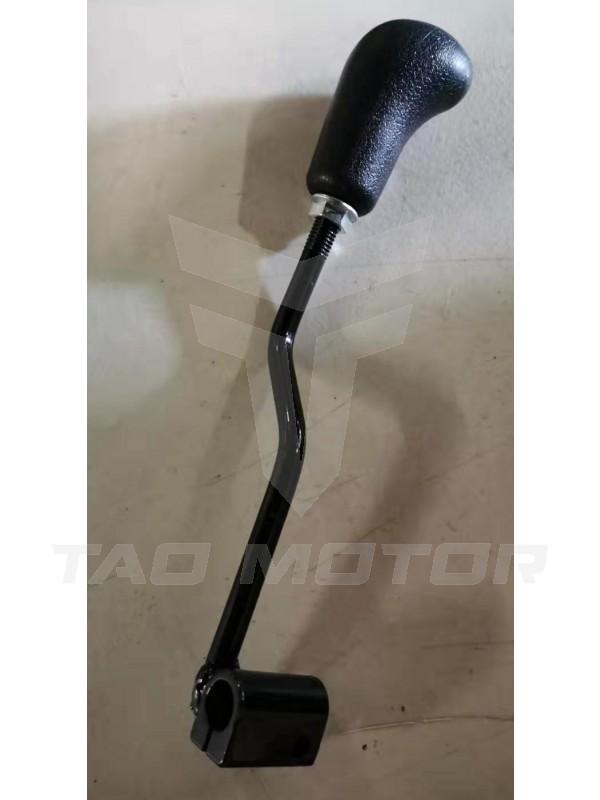 Shifter Bar-125D Tforce