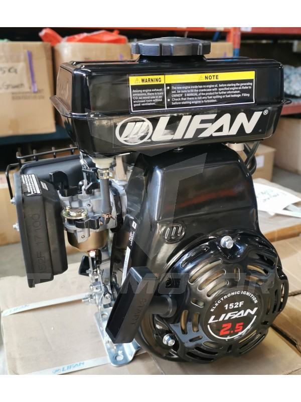 Engine-Snow Blower SUET650